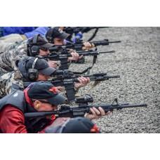 November 18 - 20 - Urban Rifle - UR1